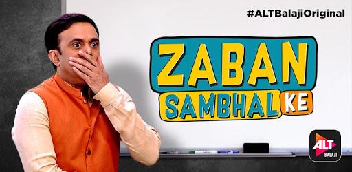 ALTBalaji – Original and Exclusive Indian Shows pc screenshot