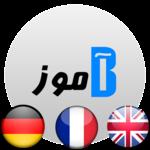 B-amooz icon