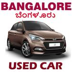 Used Car in Bangalore icon