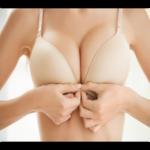 স্তন সমস্যা সমাধানে(Breast) FOR PC