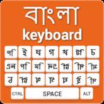 Download Mayabi keyboard PC - Install Mayabi keyboard on