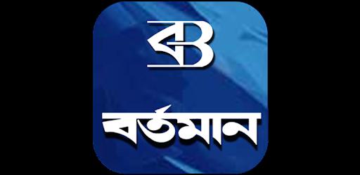 Bartaman  Patrika pc screenshot