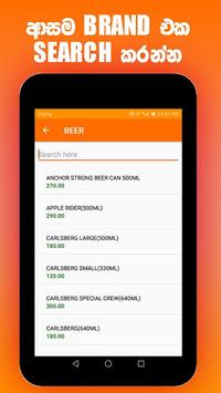Bomu - Cocktail Recipes & Articles APK screenshot 1
