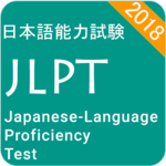 Japanese Language Proficiency Test - JLPT Test for pc icon