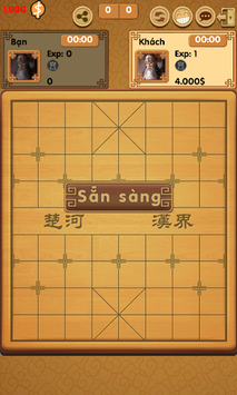 Chinese Chess - Chess Online APK screenshot 1