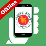 BD emergency directory icon