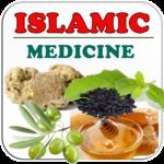 Islamic Medicines , Islamic treatment icon