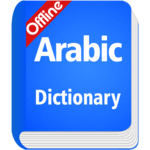 Arabic Dictionary Offline icon