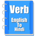 Verb Hindi icon