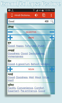 Hindi Dictionary (Offline) APK screenshot 1