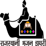 Rajasthani Bhajan Diary icon