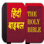 Hindi Bible English Bible Parallel  पवित्र बाइबिल icon