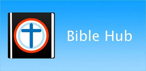 Bible Hub pc screenshot
