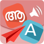 Speak Malayalam 360 icon