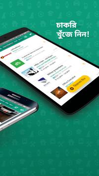 Bikroy - Sell, Buy & Find Jobs APK screenshot 1