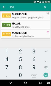 Halal E-Numbers APK screenshot 1