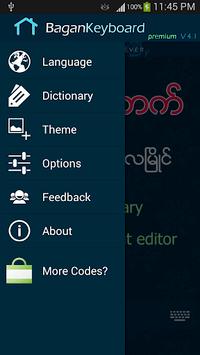 Bagan - Myanmar Keyboard APK screenshot 1