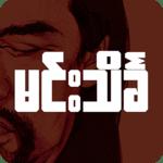 မင္းသိခၤ ေဗဒင္ -  Min Thein Kha Baydin icon
