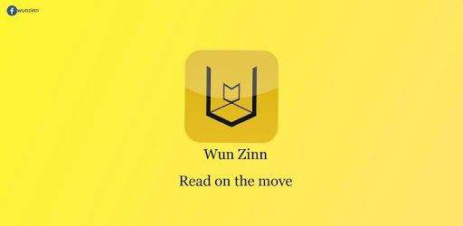 Wun Zinn - Myanmar Book pc screenshot