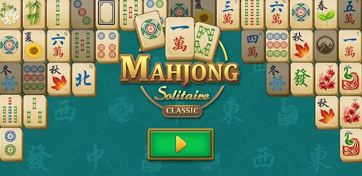 Mahjong Solitaire: Classic pc screenshot