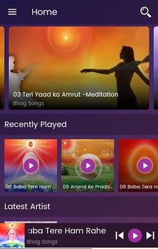 BK Music APK screenshot 1