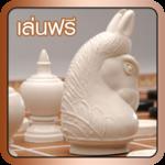 Makruk thai chess icon