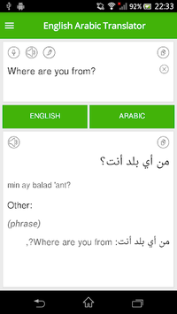 English Arabic Translator APK screenshot 1