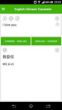 English Chinese Translator APK screenshot 1