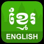 English Khmer Translator icon