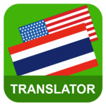 English Thai Translator icon
