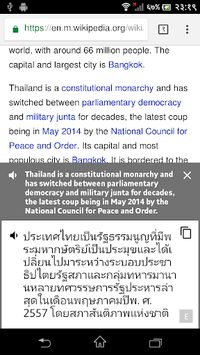 English Thai Translator APK screenshot 1