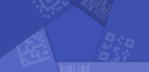Barcode Generator pc screenshot