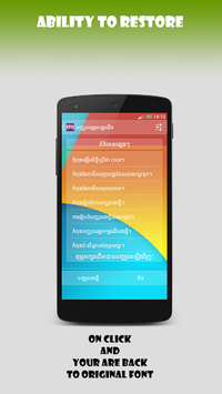 Khmer Unicode Installer APK screenshot 1