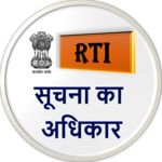 File RTI Online India : RTI Act FOR PC