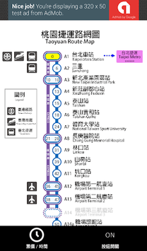 Taipei Metro Route Map APK screenshot 1