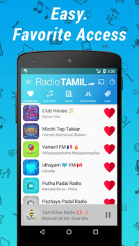 Radio Tamil HD APK screenshot 1