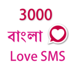 Bangla Love SMS APK icon