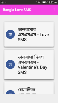 Bangla Love SMS APK screenshot 1