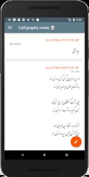 Persian calligraphy APK screenshot 1