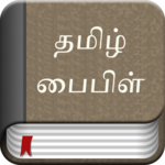 Tamil Bible APK icon