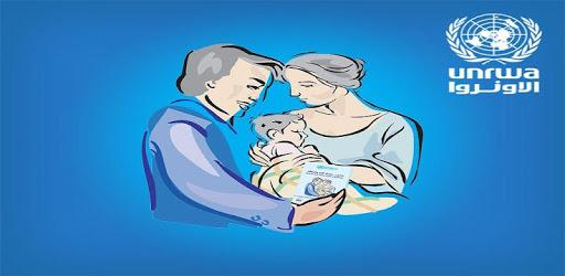 صحة الأم والطفل pc screenshot