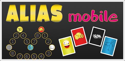 Alias Mobile pc screenshot