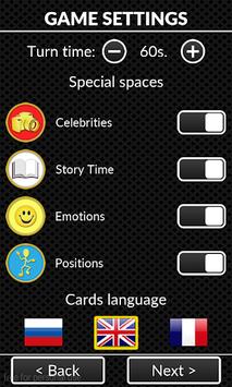 Alias Mobile pc screenshot 1