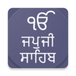 Japji Sahib - with Translation icon