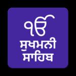 Sukhmani Sahib - with Translation icon