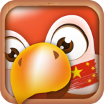 Learn Mandarin Chinese Phrases/Chinese Translator icon