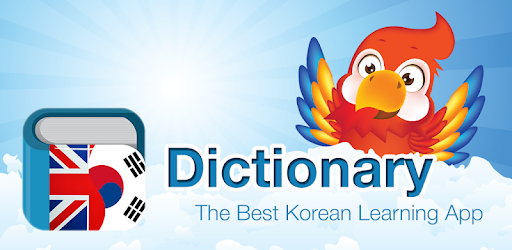 Korean English Dictionary & Translator Free 영한사전 pc screenshot