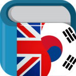 Korean English Dictionary & Translator Free 영한사전 for pc icon