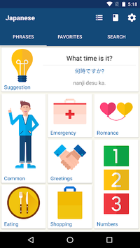 Learn Japanese Phrases | Japanese Translator APK screenshot 1