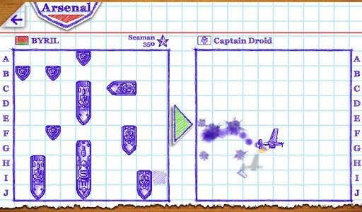 Sea Battle 2 APK screenshot 1